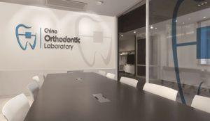 orthodontic-laboratory